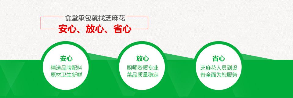 万博体育手机登录万博manbetx登陆电脑版就找万博官方manbetx下载花——安心、放心、省心!
