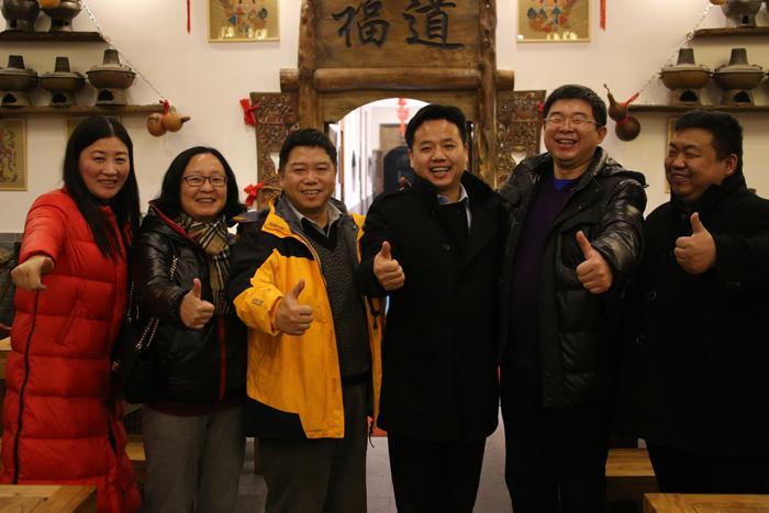 汉王客户参观芝麻花火锅愽物馆
