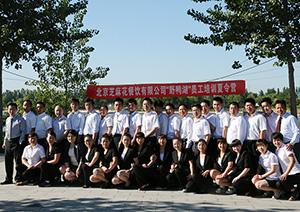 芝麻花餐饮团队培训夏令营