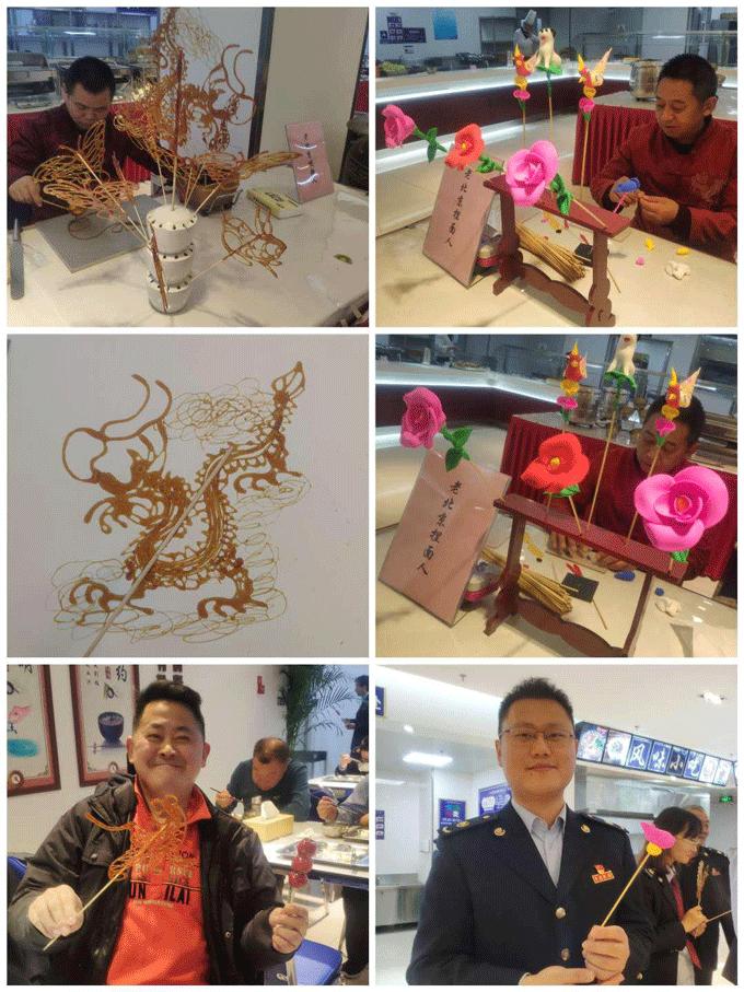 美食节-老北京传统文化
