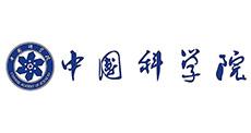 中国科学院-万博官方manbetx下载花合作伙伴