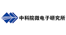 中科院微电子研究所-万博官方manbetx下载花合作伙伴