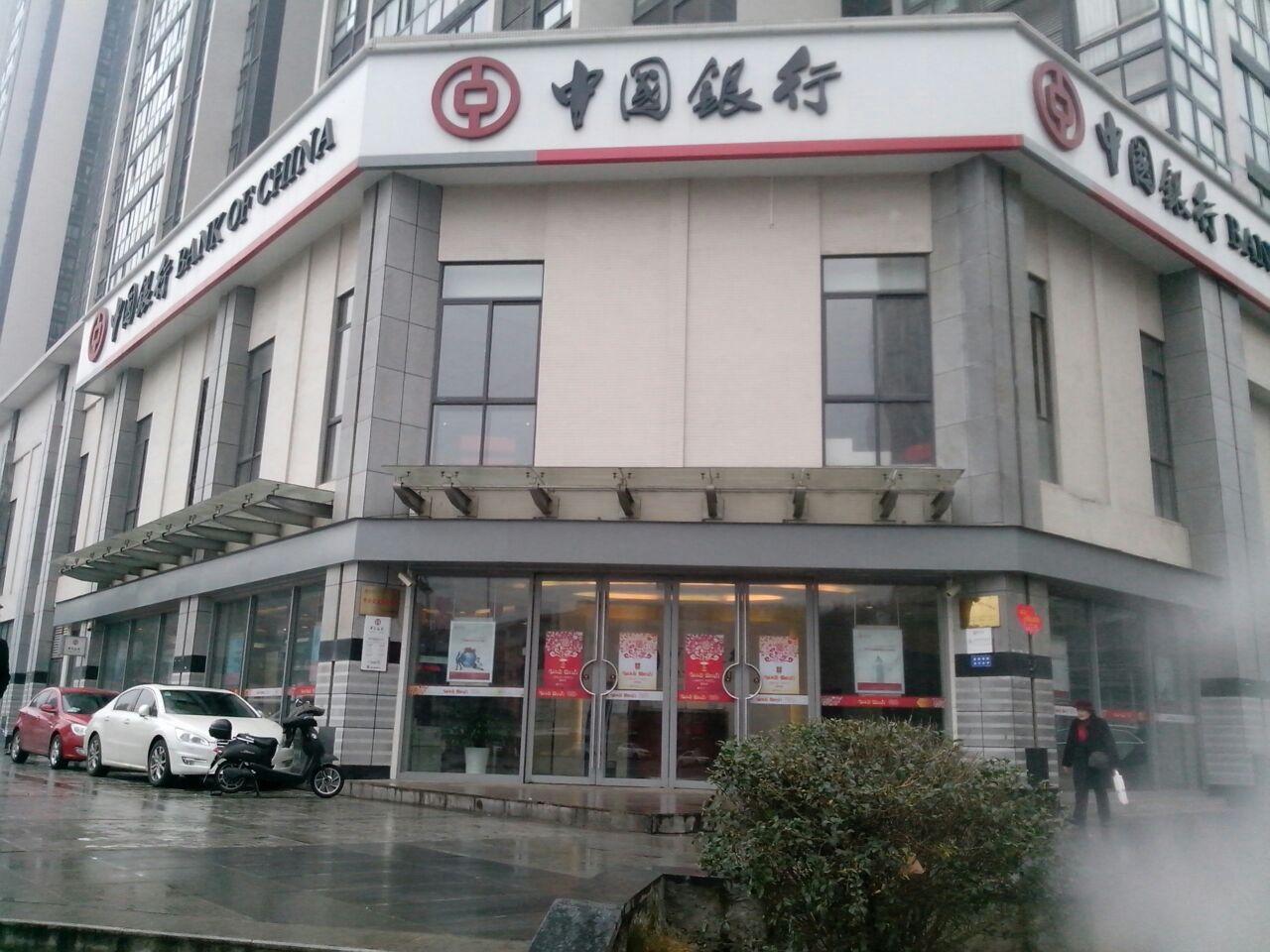 中国银行-国企食堂承包