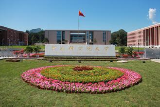 中国科学院-机关单位万博体育手机登录万博manbetx登陆电脑版